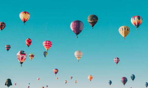 ワクワク気球