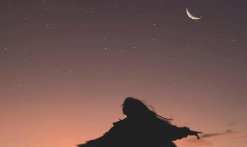 月星座_太陽星座